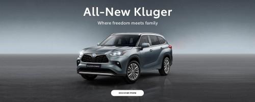June2021 Kluger 800px